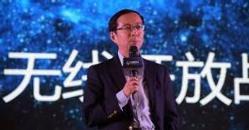 Zhang será el nuevo CEO de Alibaba