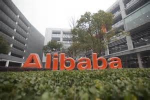 Alibaba competirá con Amazon