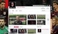 El canal del Milan en Youku