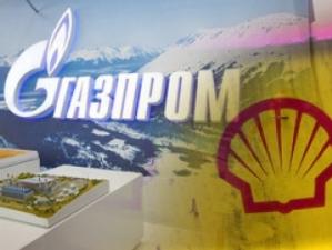 Shell y Gazprom, bien juntitos