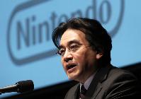 Iwata era el alma de Nintendo