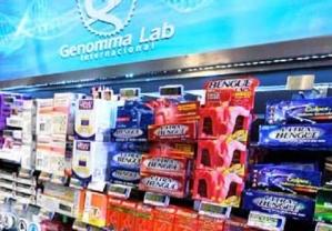 Todo lo que tenés que saber de Genomma