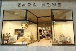 Zara Home llega a nuestra continente