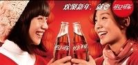 Las ventas de Coca en China vienen aumentando.