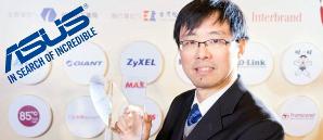 La multinacional taiwanesa busca liderar el mercado de notebooks y dispositivos móviles en el  corto plazo.