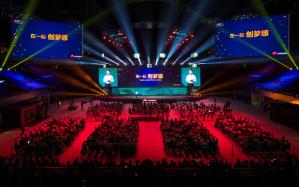 Huawei es una de las compañías de TI que más invierte en Investigación & Desarrollo permanentemente. .