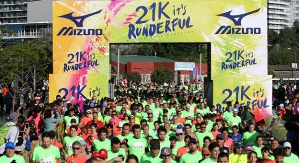 21K Mizuno Half Marathon