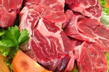 Carne de exportación