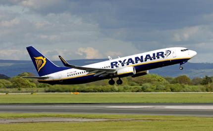 Ryanair en nuestro país