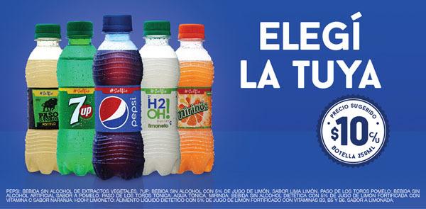 La nueva botella de Pepsi