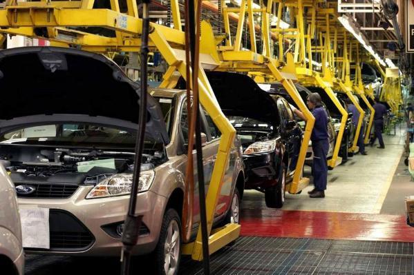 Acuerdo con la industria automotriz