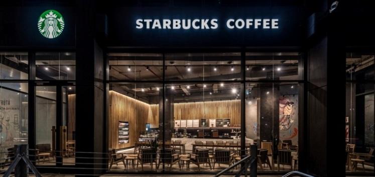 Starbucks Al Río