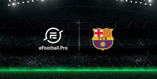 Barcelona y los eSports