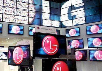 LG Electronics Argentina