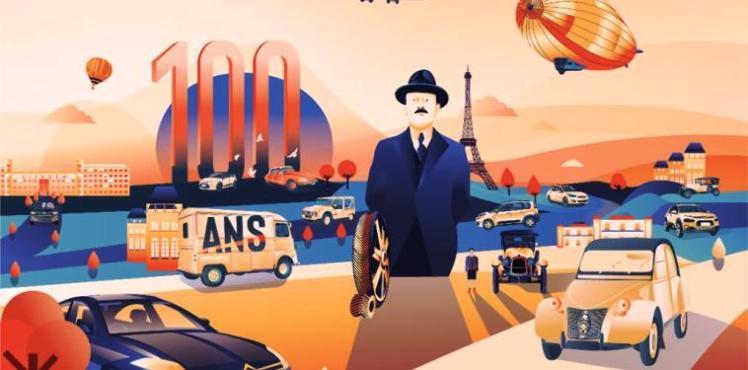 Citroën cumple 100 años