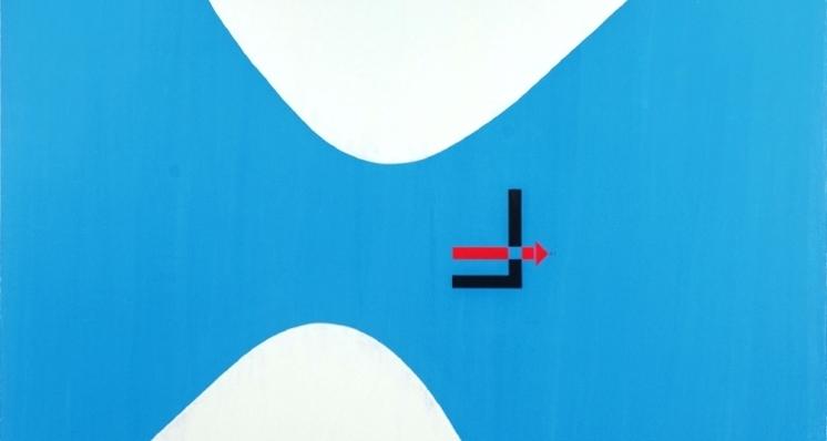 El Lissitzky Monogram